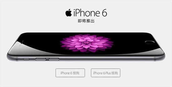 移动联通电信三大运营商苹果iPhone6/6Plus合约套餐对比