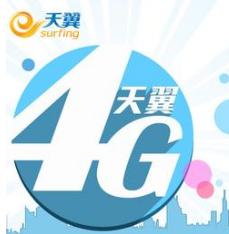中国电信LTE大力扩大市场,实验范围大幅增加